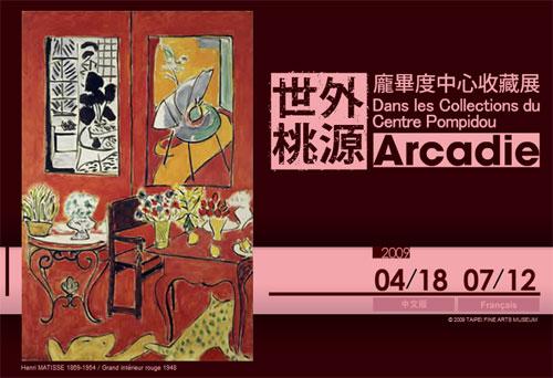 arcadie-tfam-museum.jpg
