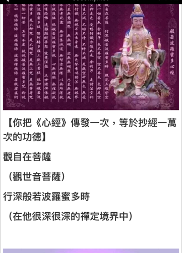 IMG_1828 (2).PNG