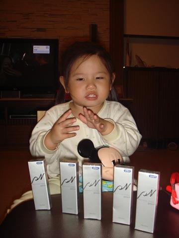 26044000:我最愛HI EIDO PN系列的眉筆