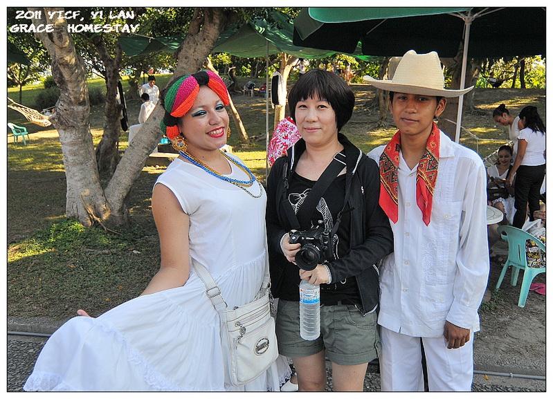 2011YICF , YI LAN,宜蘭 童玩節~墨西哥~ GRACEHOMESTAY