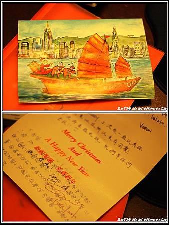 來自香港的名信片~我是羅東民宿葛瑞絲~