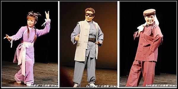 2012廖添丁傳奇在傳藝中心~我是羅東民宿葛瑞絲~