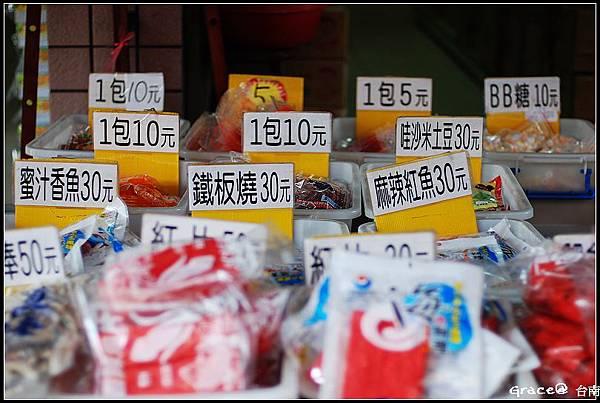 2012 Grace + Kai 台南逛夜市吃到飽三日自由行~