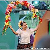 2012 YICF, Yi Lan宜蘭童玩節~宜蘭民宿 葛瑞絲GRACEHOMESTAY