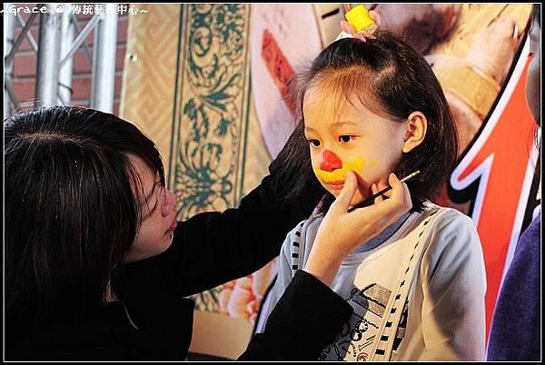1 恆立幼兒園小朋友現場彩繪歡樂小丑臉譜