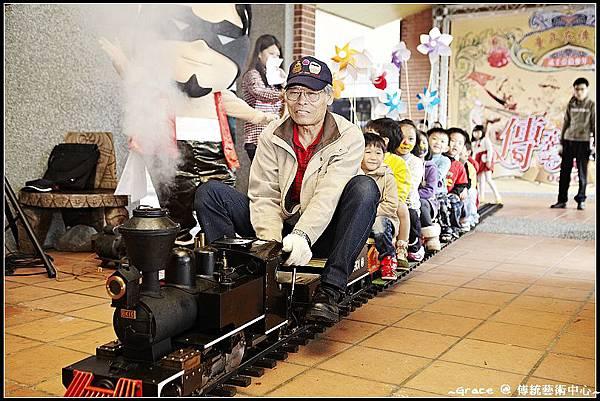 1 傳藝兒童節蒸氣小火車