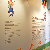 2013Yicfff,yilan.宜蘭國際童玩節~