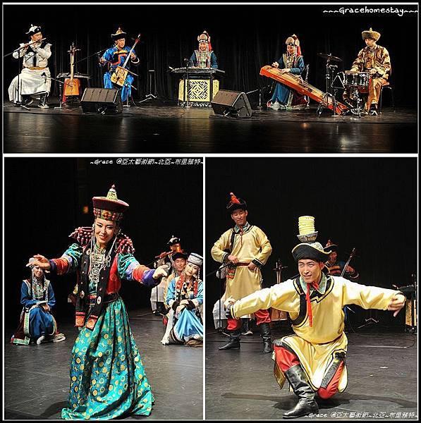 2010亞太藝術節~布里雅特~