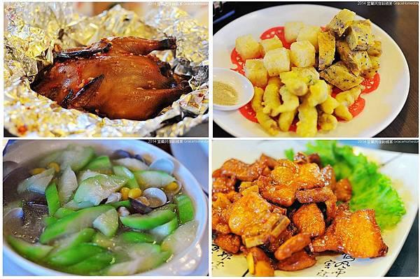 2014宜蘭民宿節 晚宴國宴餐廳總舖師的料理~