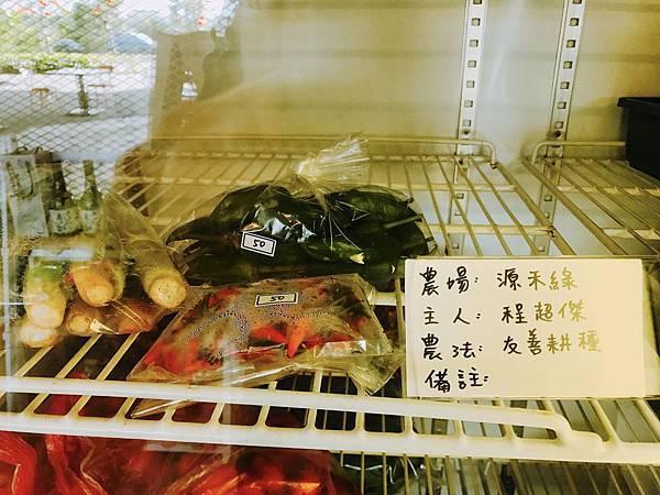 冬山道之驛粮心聚落23.jpg