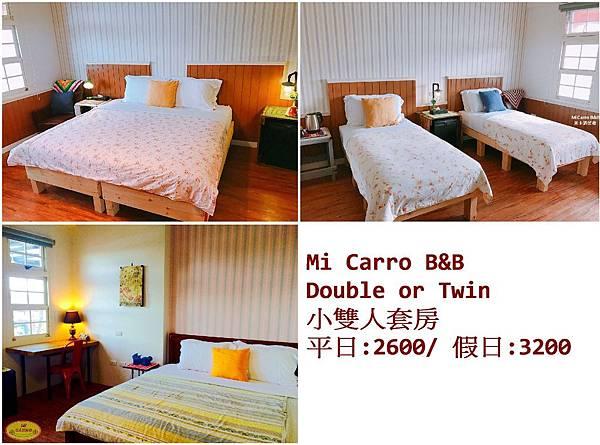 A101小雙人套房.jpg