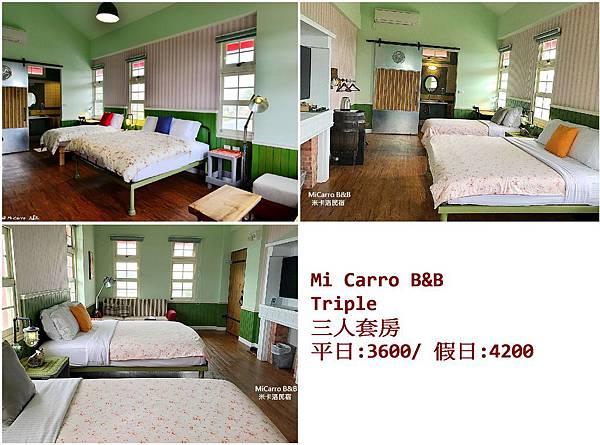 A103三人套房.jpg