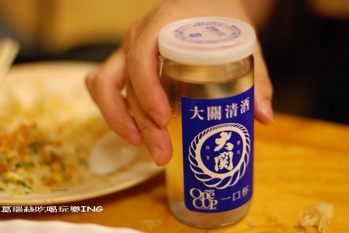 宜蘭好吃美食~頭城樂屋日式料理小館~