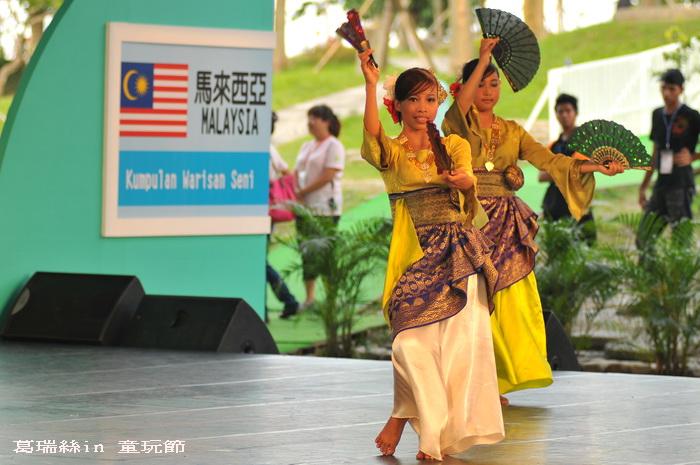 2010宜蘭國際童玩節~馬來西亞~宜蘭冬山河親水公園