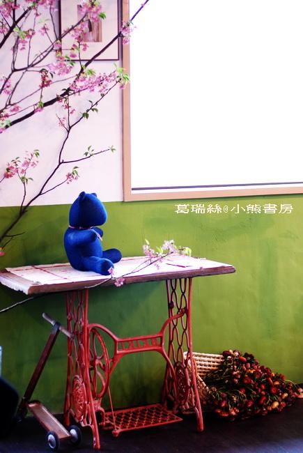 葛瑞絲@梅花湖畔~小熊書房~