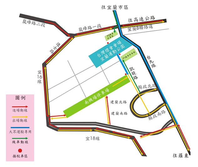 台灣燈會宜蘭運動公園周邊路線地圖
