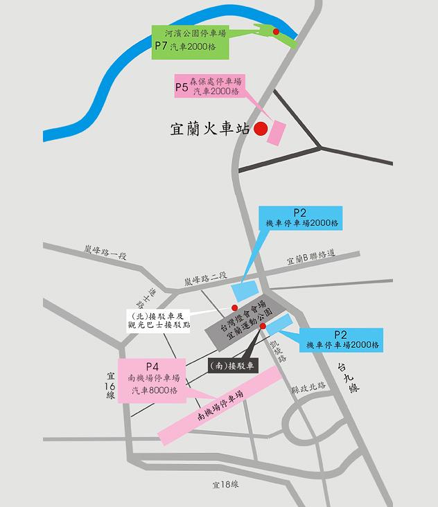 台灣燈會宜蘭運動公園周邊停車場地圖