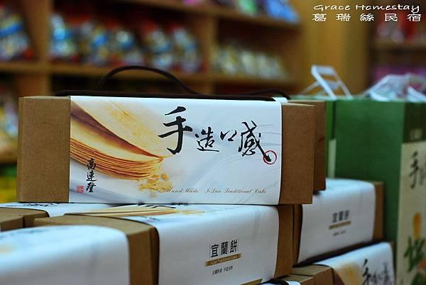 宜蘭名產~高連登蜜餞鴨賞牛舌餅金棗三星蔥