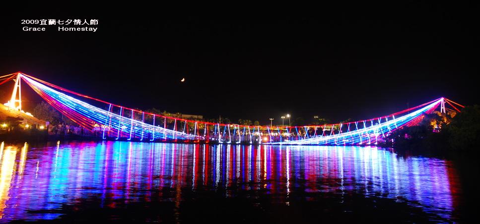 宜蘭七夕情人節鵲橋~羅東運動公園我是葛瑞絲