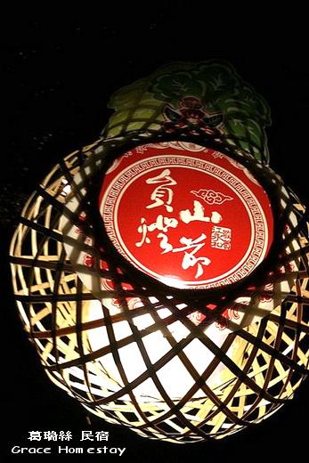 2011員山燈節