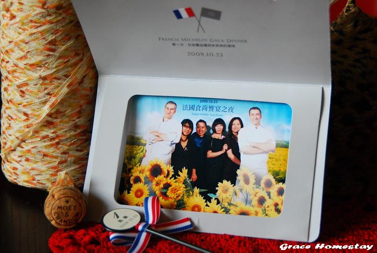 蘭城晶英酒店-法國食尚饗宴之夜