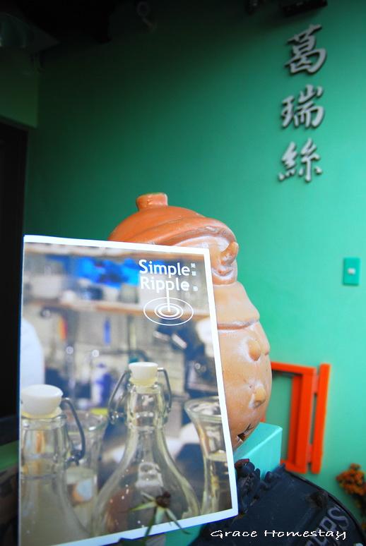 Simple Life~羅東葛瑞絲民宿