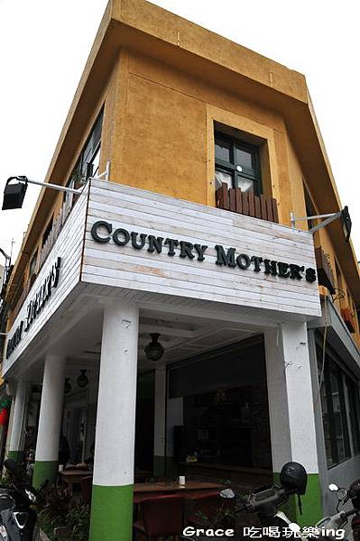 花蓮吃早餐~country mother's