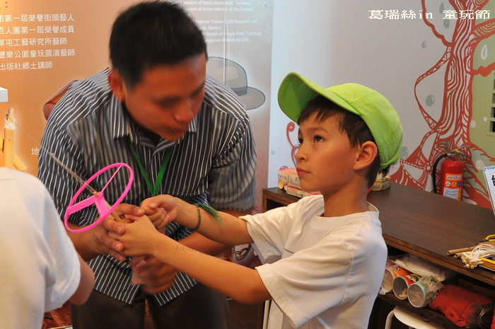 2010宜蘭國際童玩節
