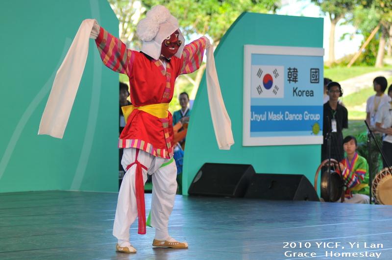 宜蘭童玩節~2010表演團隊~韓國