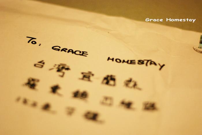 Grace Homestay~