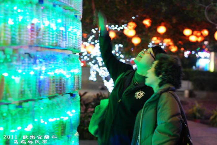 2011歡樂宜蘭年~宜蘭中山公園~