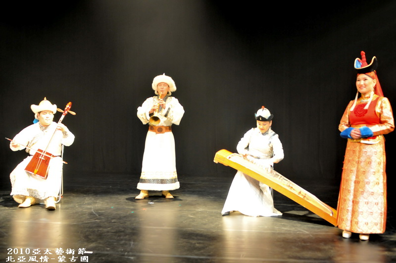 2010亞太藝術節~北亞風情~在傳藝中心~蒙古國~