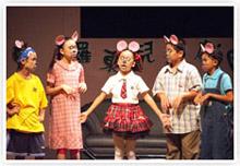 黃春明的兒童劇