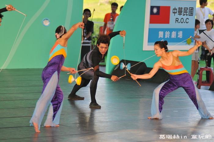 2010宜蘭童玩節~舞鈴劇場