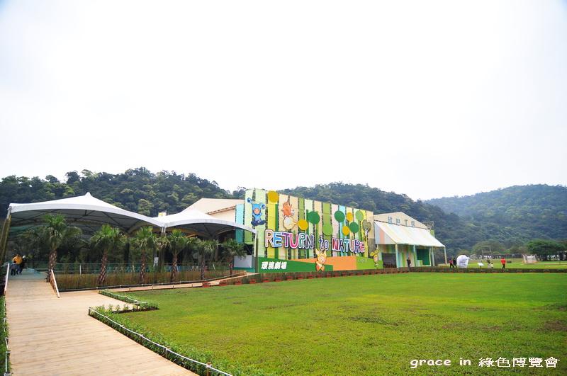 2011年宜蘭綠色博覽會~武荖坑風景區~