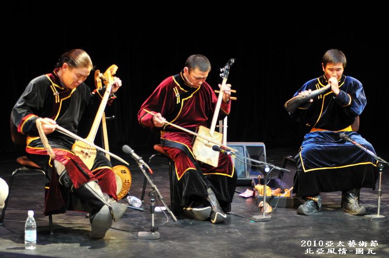 2010亞太傳統藝術節~北亞風情~圖亞共和國~圖亞樂團~在傳統藝術中心