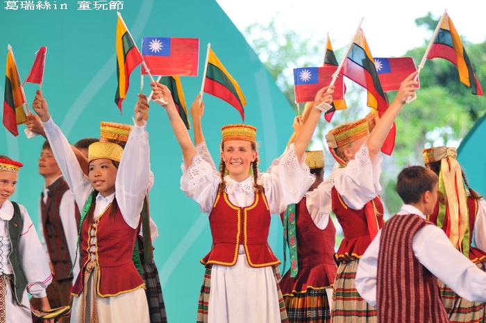 2010宜蘭國際童玩節~各國表演團隊~立陶宛~