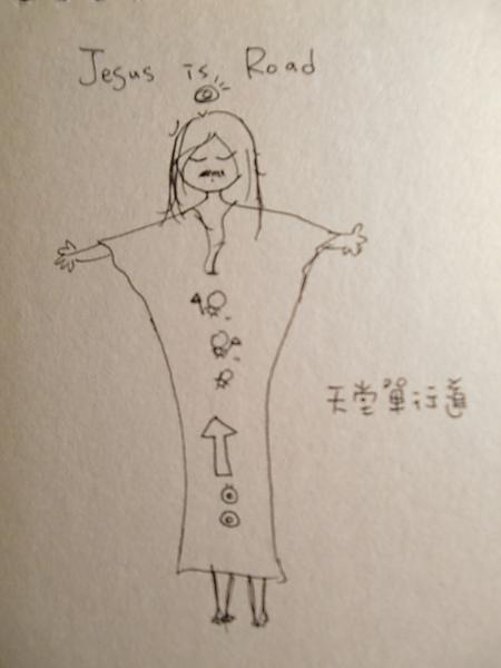 grace插畫 (12).JPG