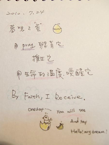 grace插畫 (2).JPG