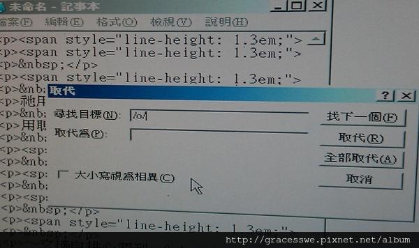 IMAG4740.jpg