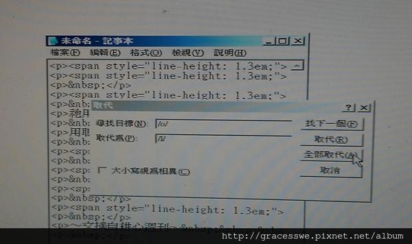 IMAG4746.jpg