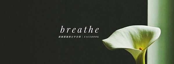 breathe 05.jpg