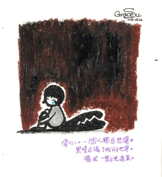 心畫廊01.jpg