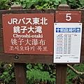 IMG_0348.JPG