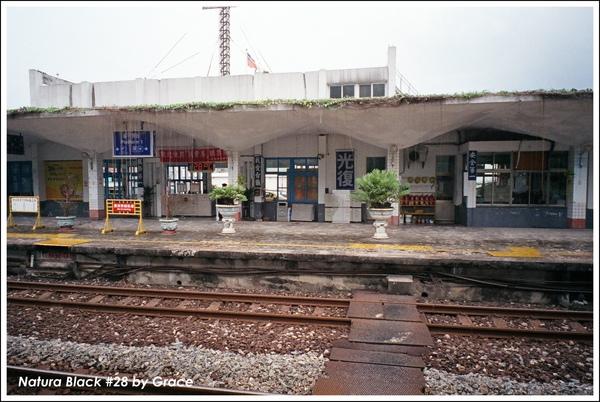 光復火車站