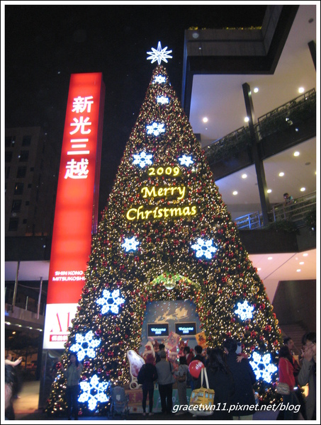 2009 Merry Christmas