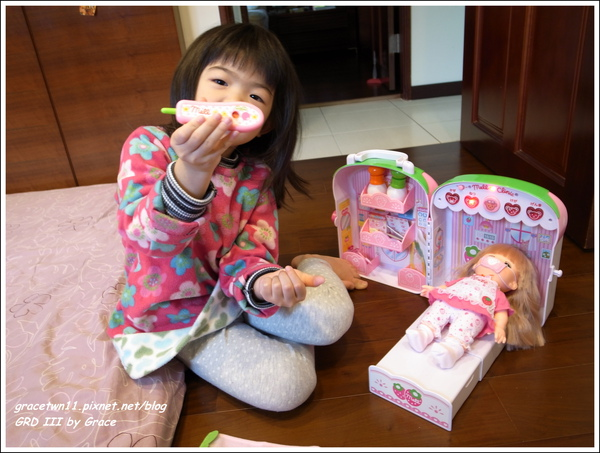 4Y Birthday gift