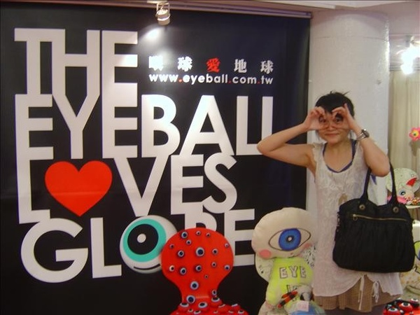 EyeBallLoveGlobe眼球愛地球