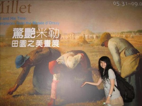 080609米勒展 with淳瑩