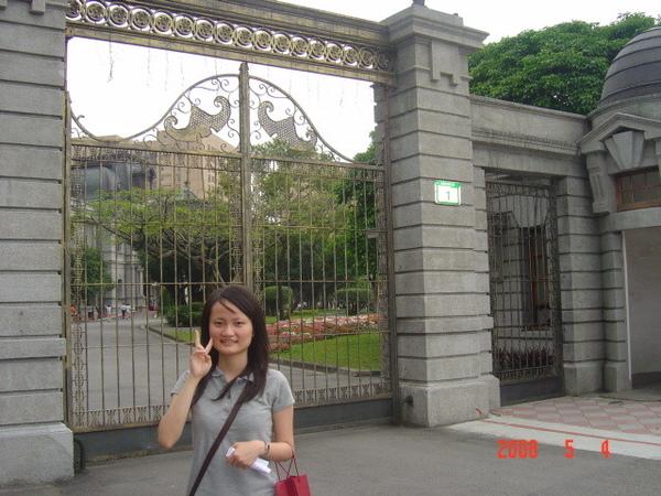 080504台北賓館 with媁玲